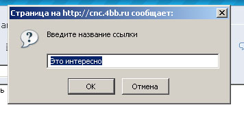 http://motoizh.ru/cnc/new/files_name.jpg