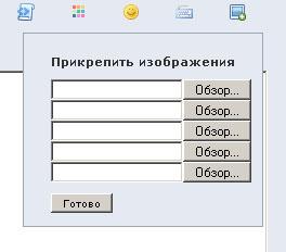 http://motoizh.ru/cnc/new/obzor.jpg