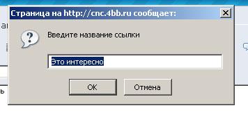 http://motoizh.ru/cnc/new/files_name.jpg