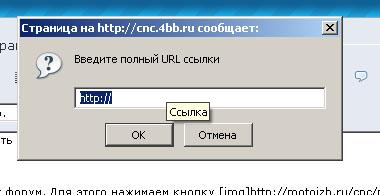 http://motoizh.ru/cnc/new/files_url.jpg